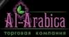Al-arabica - арабская парфюмерия и восточная косметика