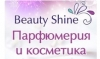 Beauty shine