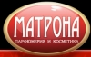 Матрона