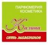 """Компания """"Калина"""""""