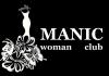 Manicwomanclub