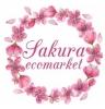 Sakura ecomarket
