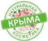 Магазин натуральной крымской косметики