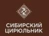 Сибирский цирюльник