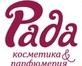 """Компания """"Рада"""""""
